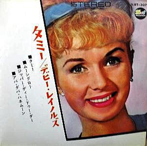 デビー・レイノルズ『タミー』レコード.jpg