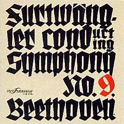 ベートーヴェン交響曲第9番≪合唱≫1951年フルトヴェングラーバイロイト祝祭管弦楽団.jpg