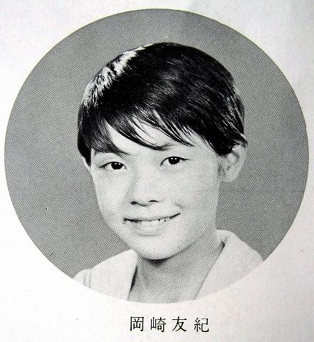 岡崎友紀の画像 p1_31