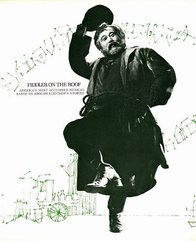 s-1967年09月 『屋根の上のヴァイオリン弾き』森繁久彌・帝劇.jpg