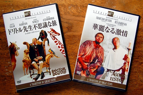 s-DVD 2種類.jpg