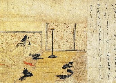 """s-""""病草紙断簡 不眠の女""""平安時代12世紀.jpg"""