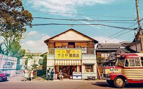s-『ナミヤ雑貨店の軌跡』ギャラリー00.jpg
