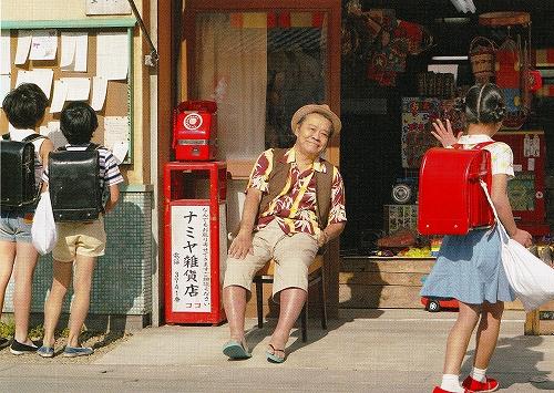 s-『ナミヤ雑貨店の軌跡』ギャラリー01.jpg