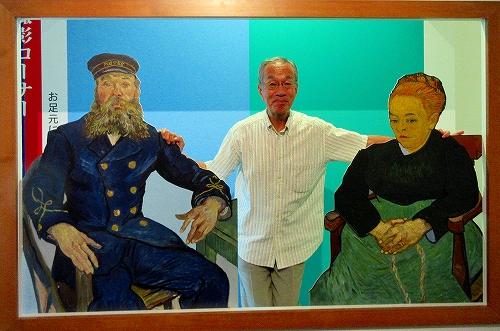 s-『ボストン美術館の至宝展』ゴッホのルーアン夫妻と共に.jpg
