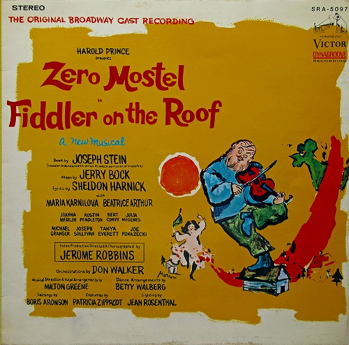 s-『屋根の上のヴァイオリン弾き』レコード・オリジナルキャスト盤.jpg