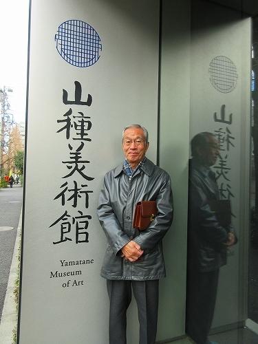 s-『横山大観』展・山種美術館.jpg