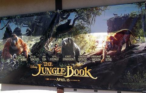 s-〝ジャングル・ブック〟看板 ハワイ・ホノルル動物園.jpg
