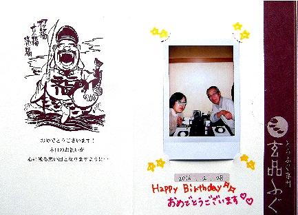 s-お祝いメッセージ.jpg