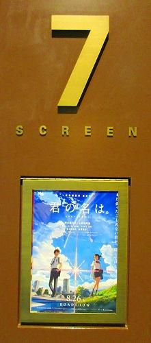 s-スクリーン7・01.jpg