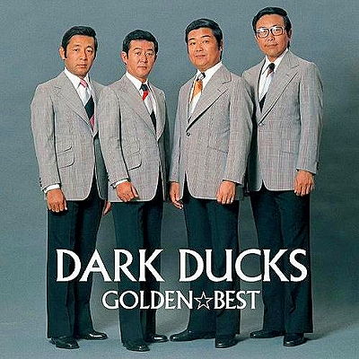 s-ダークダックスCD GOLDEN BEST.jpg