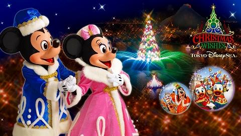 s-ディズニー・シー CHRISTMAS WISHES 2014.jpg
