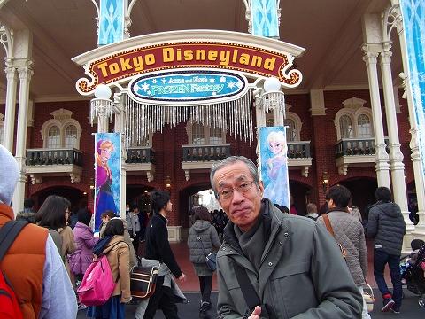 s-ディズニー・ランド2015.03.16.jpg