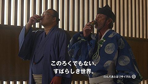 s-トミー・リー・ジョーンズ BOSS宇宙人 大相撲編.jpg