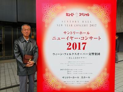 s-ニューイヤー・コンサート サントリー・ホール 会場入り口.jpg