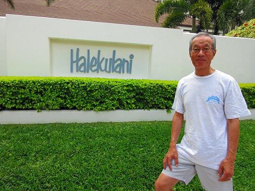 s-ハレクラニ・ホテル.jpg