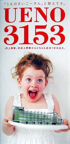 s-パンフレット.jpg
