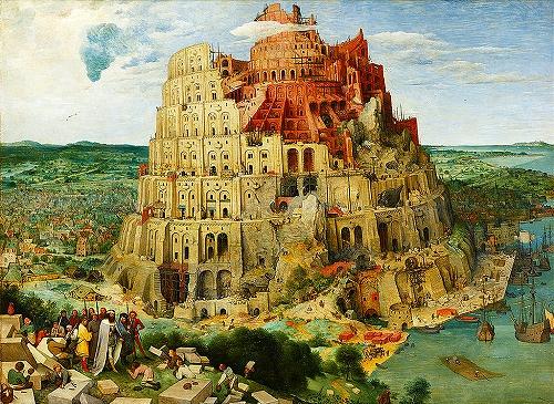 s-ブリューゲル『バベルの塔・1563』ウイーン美術史美術館.jpg