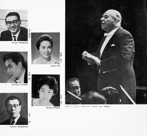 s-ベートーヴェン交響曲第9番≪合唱≫1996.12N響 ロブロ・フォン・マタチッチ 02.jpg