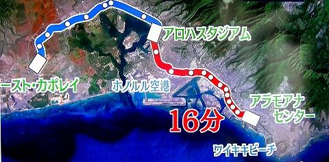 s-ホノルル鉄道路線図、2021年全線開業.jpg