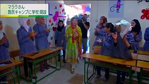 s-マララさん、学校開設 教室へ NHKTVより.jpg