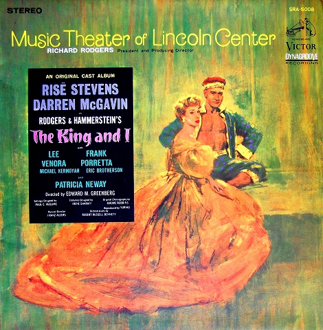 s-ミュージカル『王様と私』1964年リンカーン・センター・キャスト盤 日本発売1965年.jpg