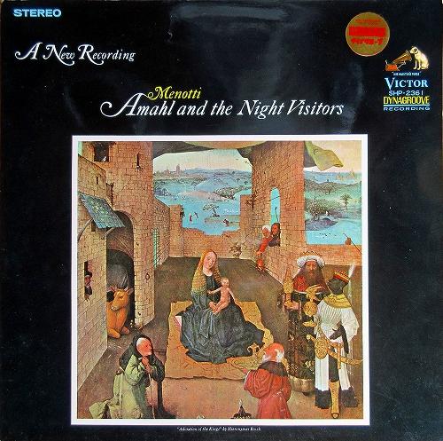 s-メノッティ 歌劇『アマールと夜の訪問者』1964年.jpg