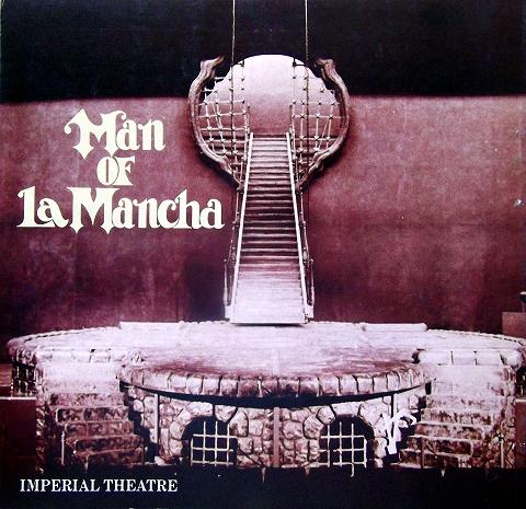 s-ラ・マンチャの男 1983-07 帝劇公演プログラム表紙.jpg