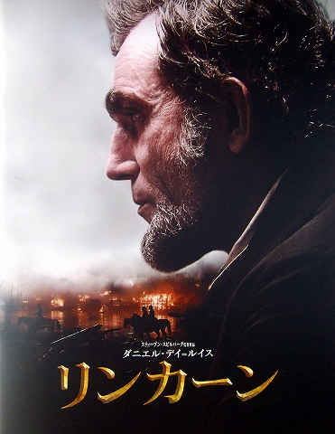 s-リンカーン・パンフレット表紙.jpg