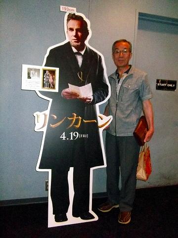 s-リンカーン・等身大パネル.jpg