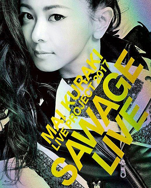s-倉木麻衣『SAWAGE LIVE』BR.jpg