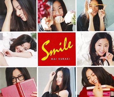 s-倉木麻衣『Smaile』CD01.02.jpg