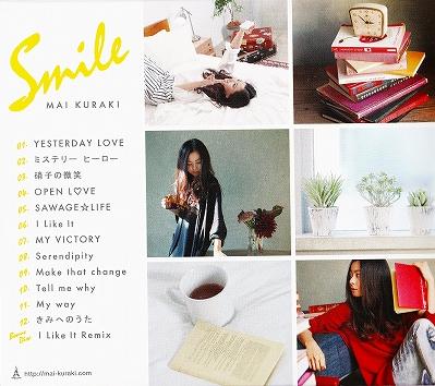 s-倉木麻衣『Smaile』CD02.01.jpg
