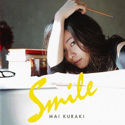 s-倉木麻衣『Smaile』CD03.jpg