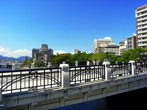 s-元安橋 2008年.jpg