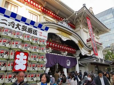 s-十二月大歌舞伎・歌舞伎座.jpg