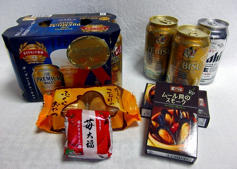 s-定年退職記念品01・缶ビールほか.jpg