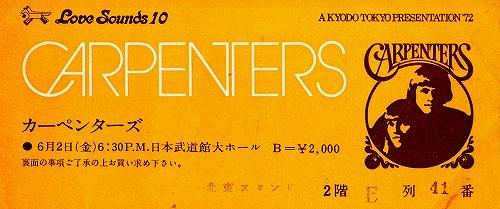 s-来日公演チケット01.jpg