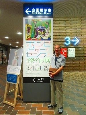 s-東京都美術館・入口.jpg