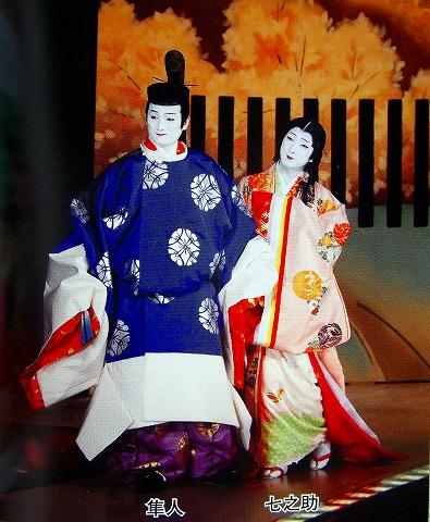 s-歌舞伎座八月納涼公演 おちくぼ物語 01.jpg