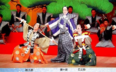 s-歌舞伎座八月納涼公演 棒しばり 01.jpg