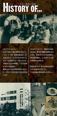 s-歴史.jpg