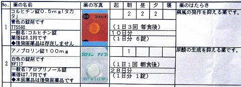 s-通風の処方箋.jpg