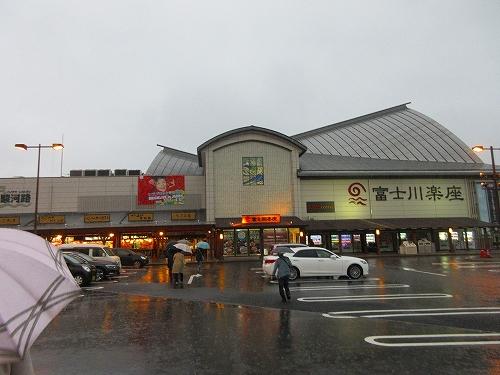 s-雨の道の駅・富士川楽座.jpg