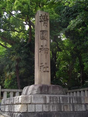s-靖国神社01.jpg