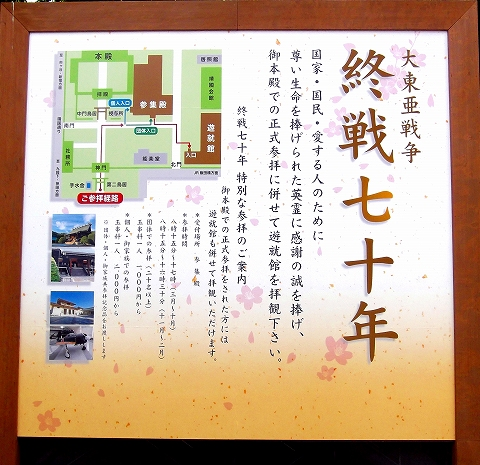 s-靖国神社03.jpg