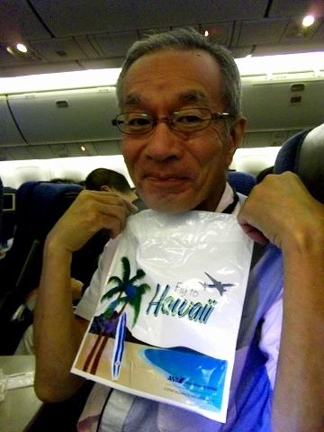 s-ANA 6~8月ホノルル線Box Mealの袋.jpg