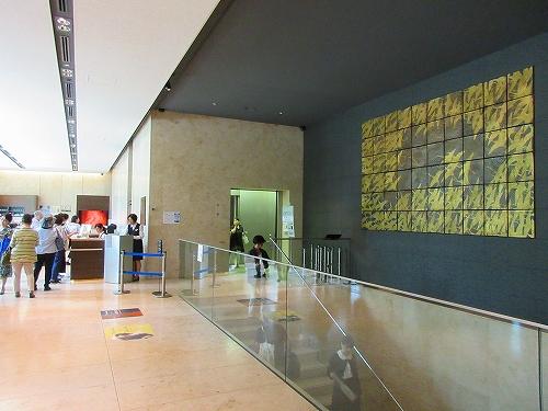 s-『山種美術館』入口ホール.jpg