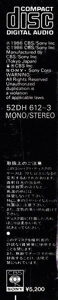 s-『懐かしのTV番組大全集』CBSーSONY.jpg