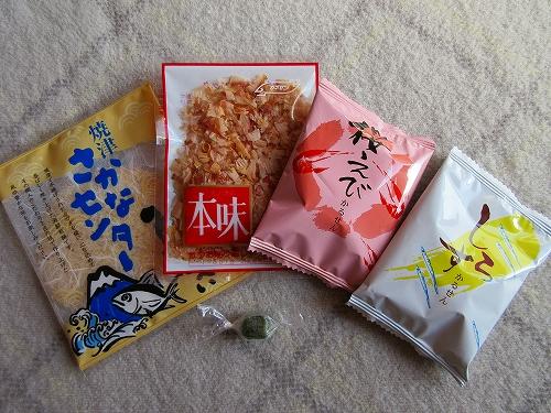 s-お土産・№23~25.jpg